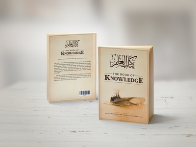 """Book Cover Design """"The Book Of Knowledge"""""""