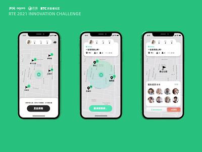 Urban explorer App app motion