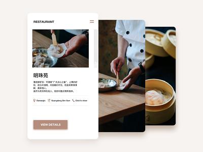 Food & drinks / Restaurant Options 4 dimsum ui restaurant ios food china app