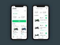 Motorcycle Rental Concept / UI Practice