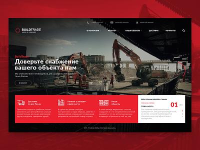 Buildtrade concept webdesign web website red uiux clean black