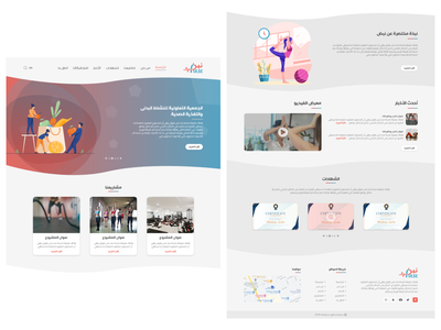 Physical Activity And Healthy Nutrition healthcare health illustrator website webdesign adobe xd vector illustration design ux ui