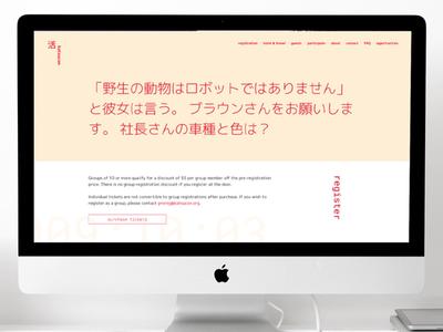 — katsucon web design