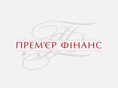 premiere finance logo