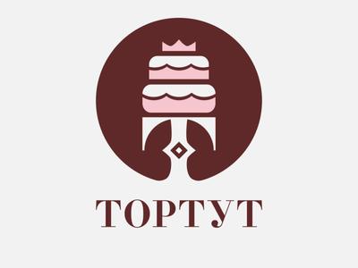 TORTUT Logo