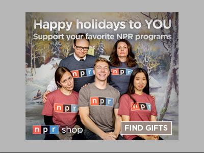Shop at NPR ad campaign