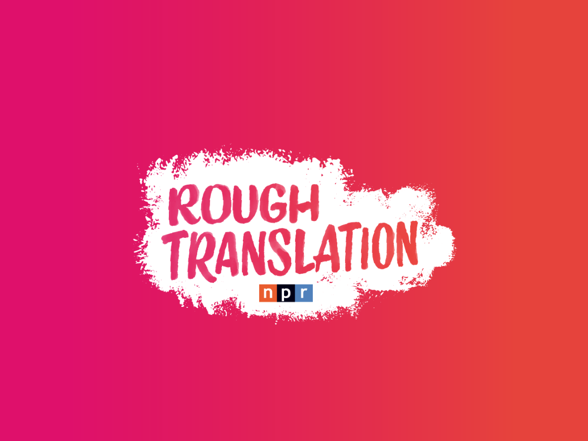 NPR's Rough Translation logo design art direction travel abroad abroad voices voice traveling travel public radio npr storytelling identity media logo audio media public media radio podcasting podcast