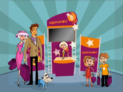 Apricot bonus card presentation seller buyers shop supermarket market reception children dog family shag shopping sale