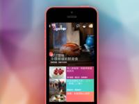 HK2gather - Home Screen
