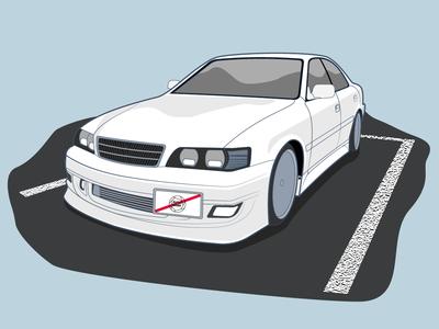 Toyota Chaser Illustration