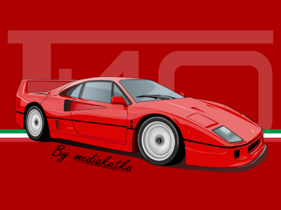 Ferrai F40 Illustration
