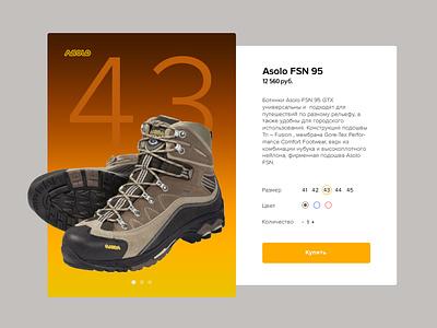 Карточка товара для интернет магазина интернет магазин вебдизайн обувь магазин карточка товара web branding интерфейс instagram design