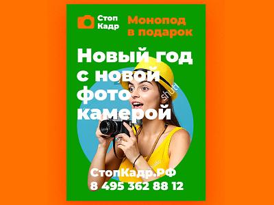 2 магазин branding instagram графика графический дизайн design