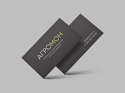 Business card Agromon farming card business