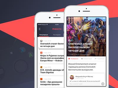 Cybersport app interface iphone game cybersport ios mobile app