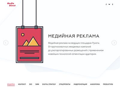 Promo design clean web interface ux ui