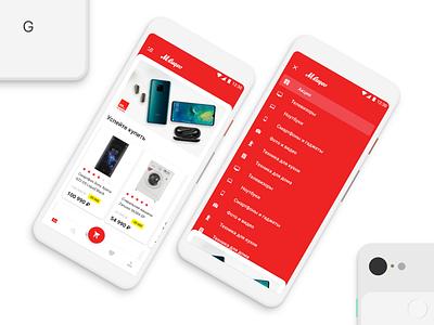 Concept shop m.video pixel 3 pixel 2 google concept design clean mobile interface ux ui app shop app mvideo shop