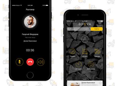 DROVA app call drova design mobile iphone interface ios ui ux app