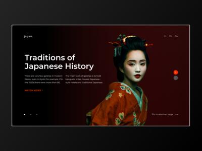 VALENTINE'S DAY JAPAN | 1 DAY = 1 SITE (CHALLENGE)