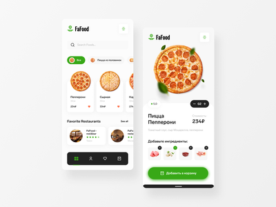 PIZZERIA RESTAURANT & BAR | APP | IOS shop restaurant phone typograghy minimalism sketch webdesign android ios app figma ux ui flat pizza