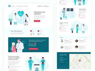 DENTISTRY PRIVATE | COVID19 | WEBSITE FOR CLINIC minimal concept typography sketch figma ux minimalism dental webdesign website uiux ui illustration covid19 medical