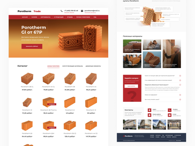 CONSTRUCTION COMPANY SITE | SALE OF BUILDING MATERIALS | LANDING brutalism sketch typography trade website red white finance corporate landing construction building webdesign figma minimalism ux ui flat