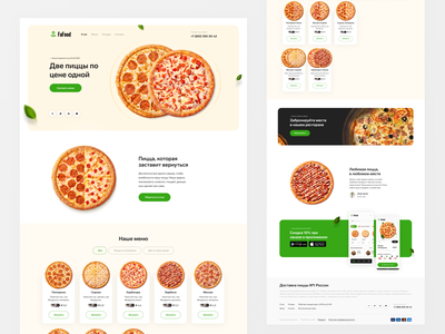 RESTAURANT PIZZERIA | FOOD DELIVERY | SITE app app design trends skillbox webdesign minimalism free figma uiux website builder landingpage landing website food delivery club bar pizzeria pizza restaurant