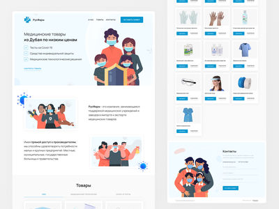 MEDICAL SITE | COVID-19 TESTS | WEBSITE apple google luxury glassmorphism 2021 medical design corporate landing trends tilda medical sketch figma webdesign illustrations minimal minimalism ux ui flat