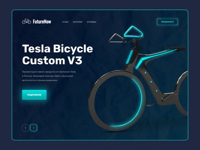 TESLA ELECTRIC BIKE | ILON MASK | SPACE X store bicycle bike landing concept texture blue cyberpunk neon webdesign glassmorphism dark figma flat minimalism ux ui website spacex tesla