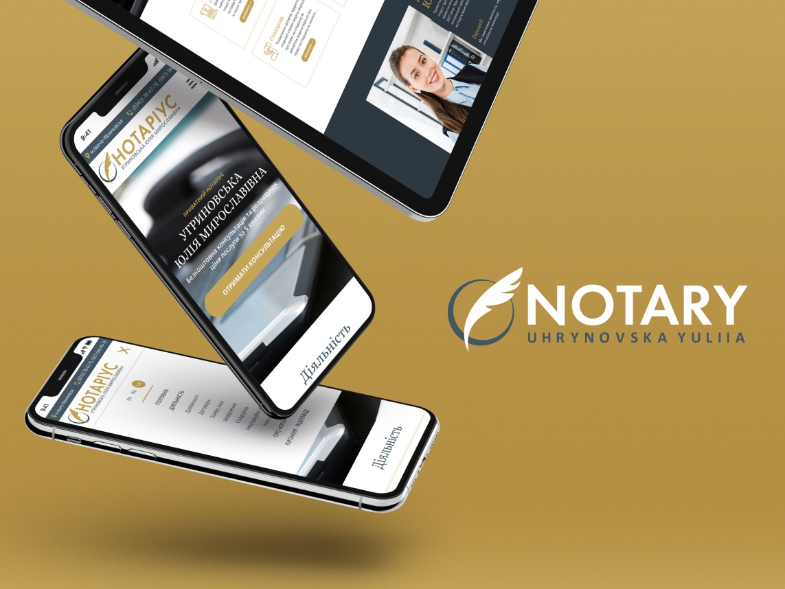 Updating the corporate website of the notary. site ui typography design logo