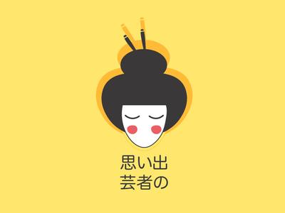 Concept logo geisha