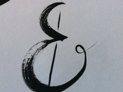 Ampersand #2 ampersand calligraphy lettering