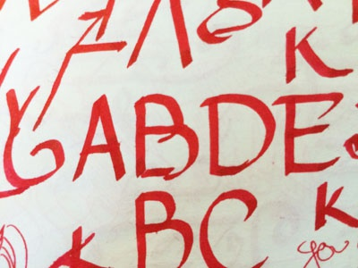ABDE calligraphy
