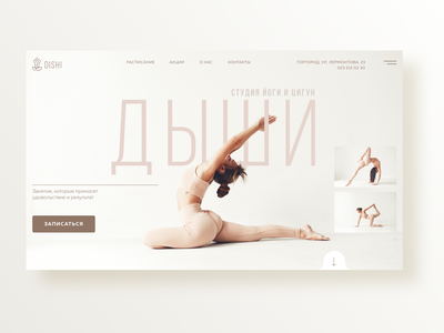 A concept for a yoga studio pastel yoga web color design concept design adobe photoshop ui figma
