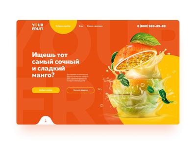 Concept of exotic fruit delivery site concept design web color design concept ui figma site exotic delivery fruit