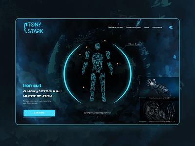 Suits from Tony Stark suit ironman design vector illustration web concept design ui concept figma