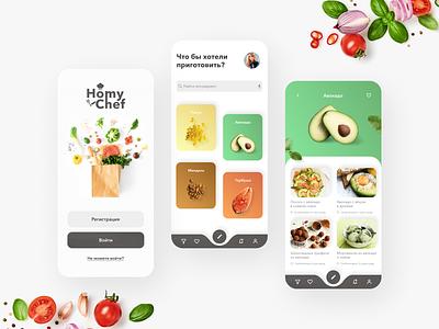 Recipe search application, based on ingredient food app food app web design concept design concept ui figma