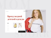Site for children's clothing brand