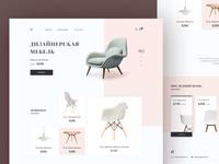Site for saling furniture design