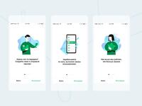 """""""Asapasa""""  IOS App Design"""