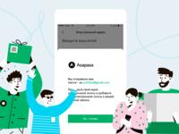 """Asapasa""  IOS App Design - Logo - Illustrations"