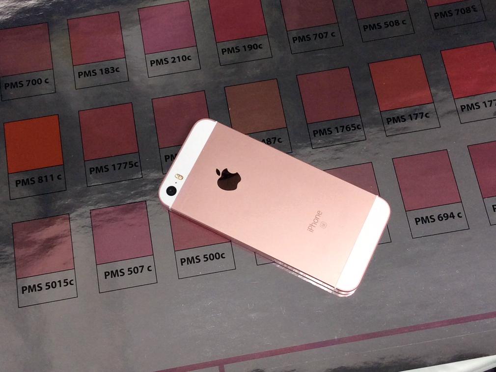 Rose Gold Comparison Study color bars swatch pantone swatches color