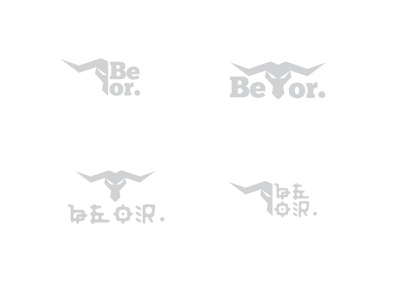 """ Be or "" logotype black white creative branding logo maker minimal creative logo company business graphicdesign logo2020 logo"