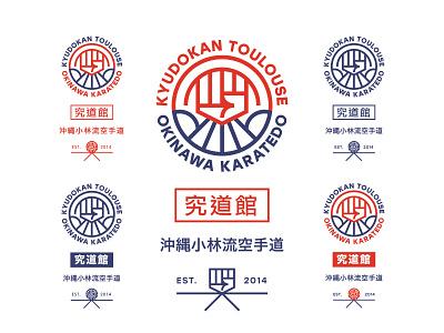 Karate logo lockup club logo