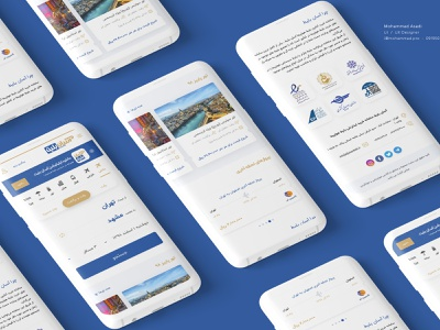 Asanbilit آسان بلیط پرواز air airplanes airplane ticket app airport tickets ticket booking ticket asanbilit app clean design theme ui