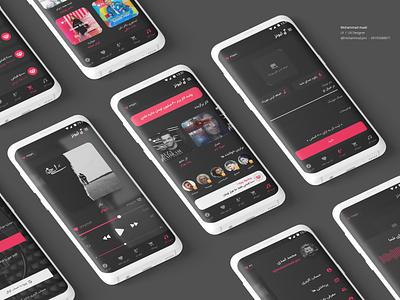tunes app music app app design tunes app ui ux