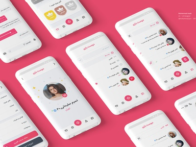Dostbazi app social clean design ui ux finding friend app dostbazi