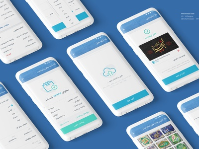 Chapload app design application app design print online print chapload branding clean app ui ux