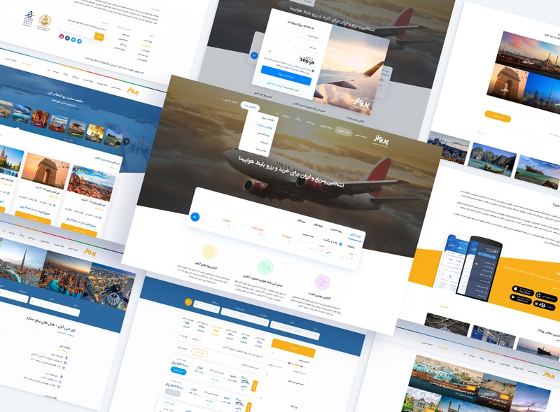 Parvaz پرواز رزرو بلیط ticket tehran parvaz mashhad flight ui ux design clean branding booking airport airplane air