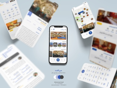 30gasht app رزرو هتل هتل iran mashhad hotel hotel app travel app application app design design branding clean app ux ui tourism hotel reservation travel 30gasht